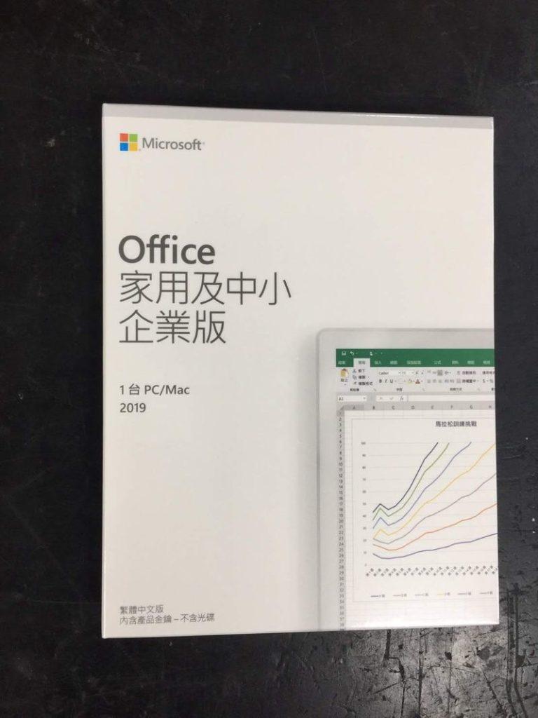 Office 2019 家用及中小企業版外盒