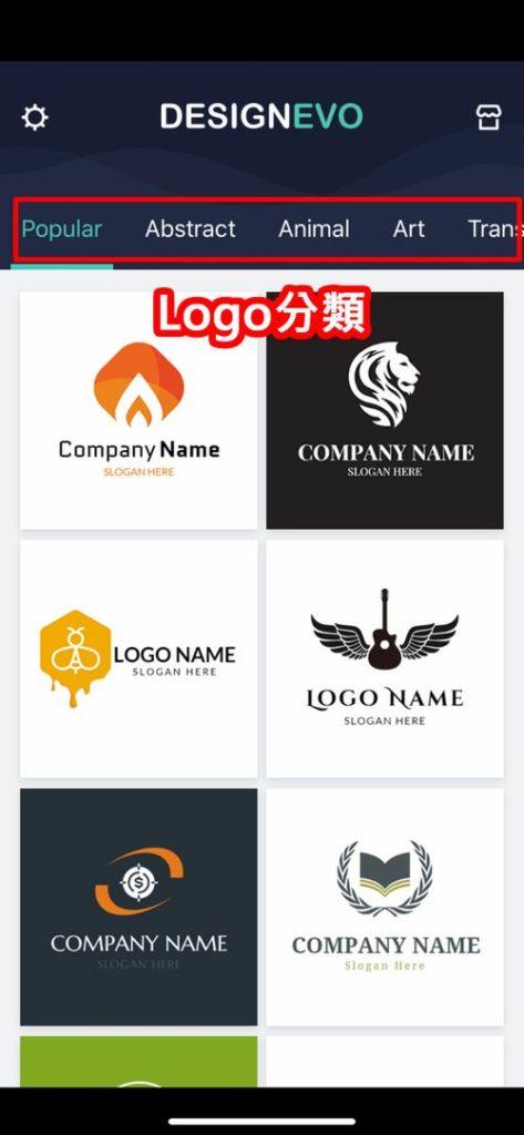 Logo分類