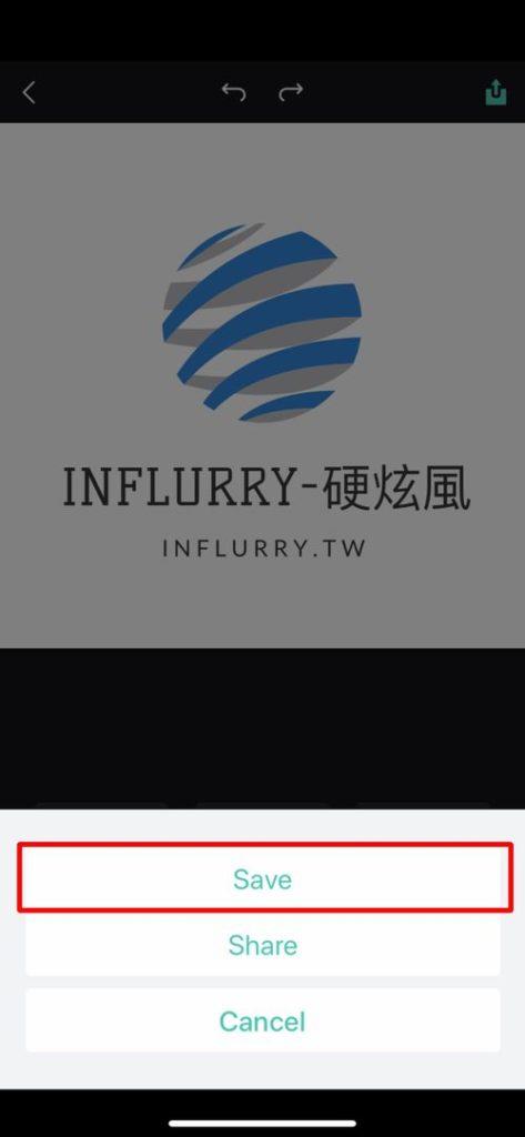 下載Logo