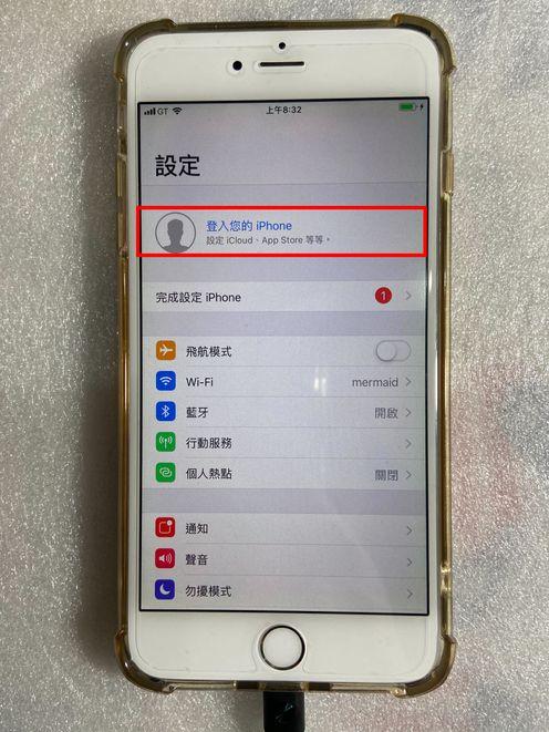 已經移除Apple ID