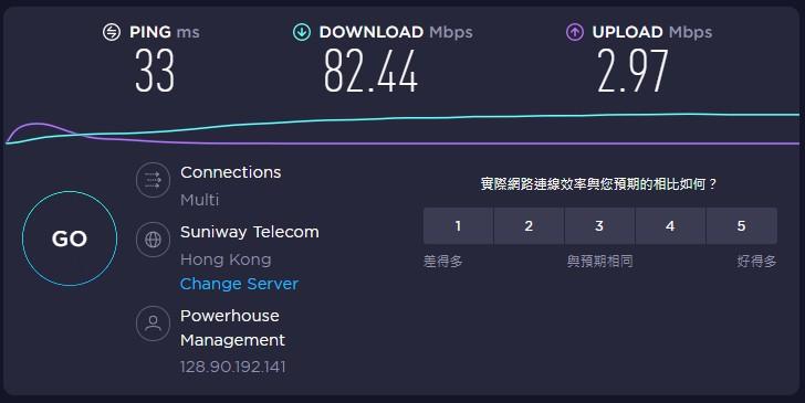 香港 VPN 速度