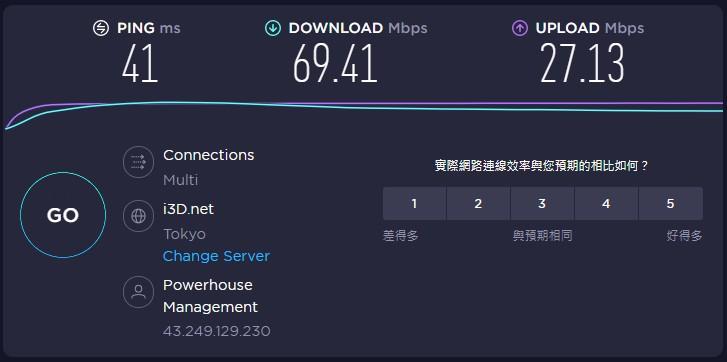 日本 VPN 速度